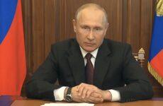 Новые меры поддержки от Путина в преддверии 1 июля