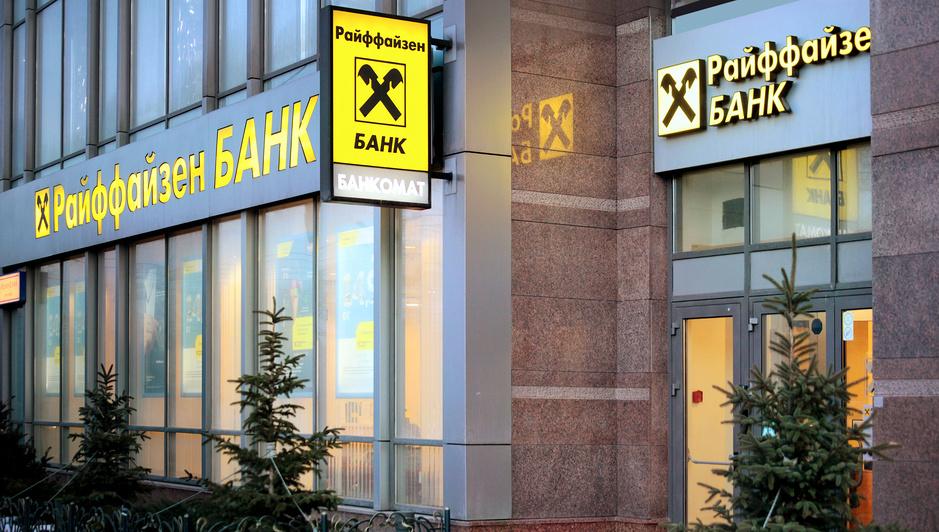 В рейтинге Forbes Лучшие банки мира 2020