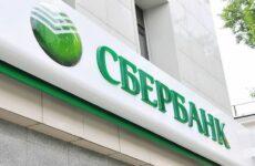 Отмена банковского роуминга в Сбербанке: теперь еще хуже