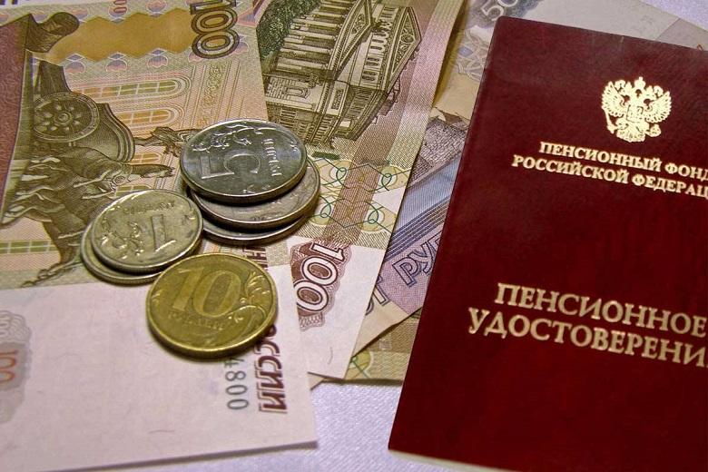 Предложена доплата к пенсии пенсионерам