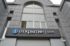 Системно значимые банки: список