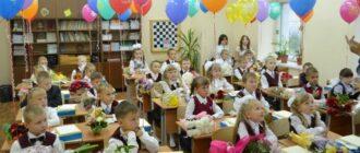 Что изменится с 1 сентября в России