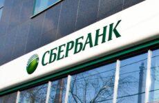 Сбербанк бесплатно откроет клиенту ИП и ООО