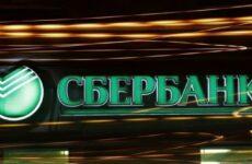 Сбербанк запустил собственный музыкальный сервис «СберЗвук»