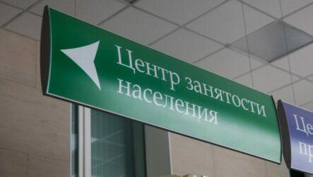Безработные получат 3 тысячи рублей на ребенка в сентябре