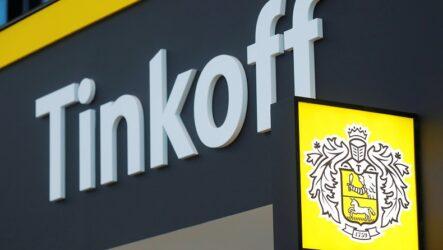 Яндекс покупает Тинькофф Банк за $5,5 млрд: акции Яндекса взлетели