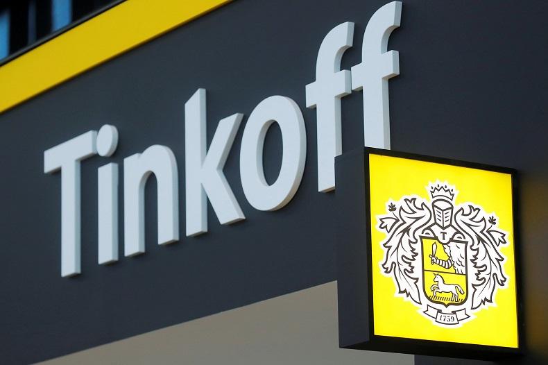 Яндекс покупает Тинькофф Банк за $5,5 миллиарда