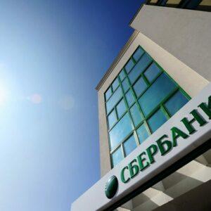Расчетный счет в СберБанке для малого бизнеса: условия обслуживания