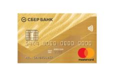 Золотая карта СберБанка: условия дебетовой карты Голд